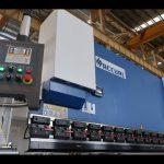 Hidraulinė presavimo stabdžių plokštės lenkimo mašina MB7 100T 3200mm