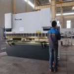 skatinimas WC67Y hidraulinių lakštų metalo presų stabdžių, lenkimo mašina aliuminio profiliui